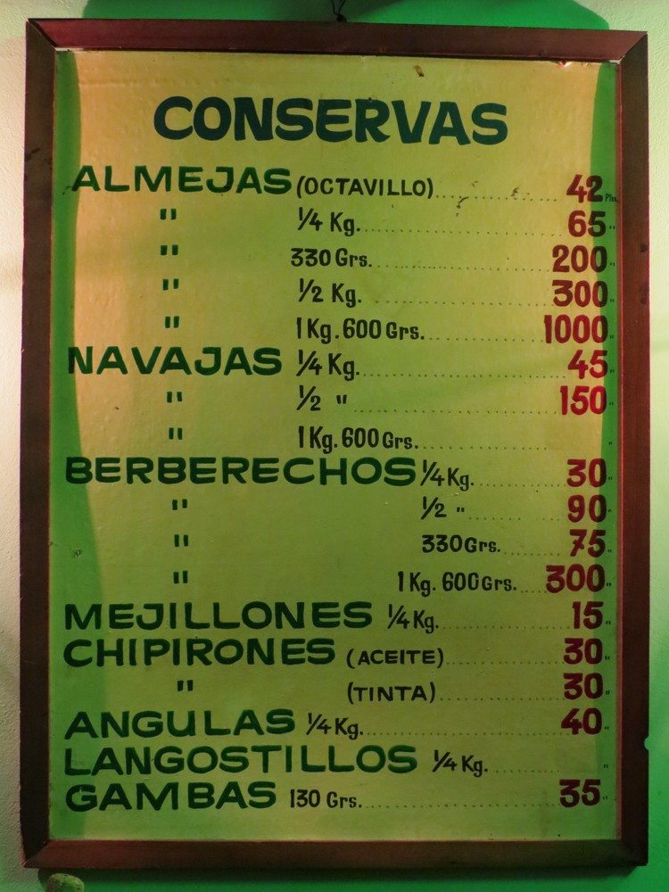 Sign at Gran Bodega Salto